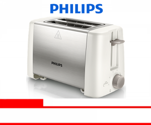 PHILIPS TOASTER (HD-4825/02)