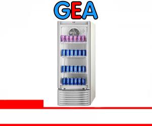 GEA SHOWCASE (GEA EXPO-26FC)