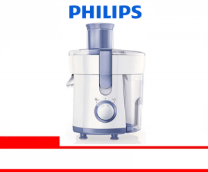 PHILIPS JUICER (HR-1811/71)